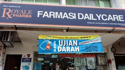 Farmasi Dailycare